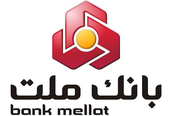 توافق دولت انگلیس با بانک ملت بر سر خسارت ۱.۶ میلیارد دلاری