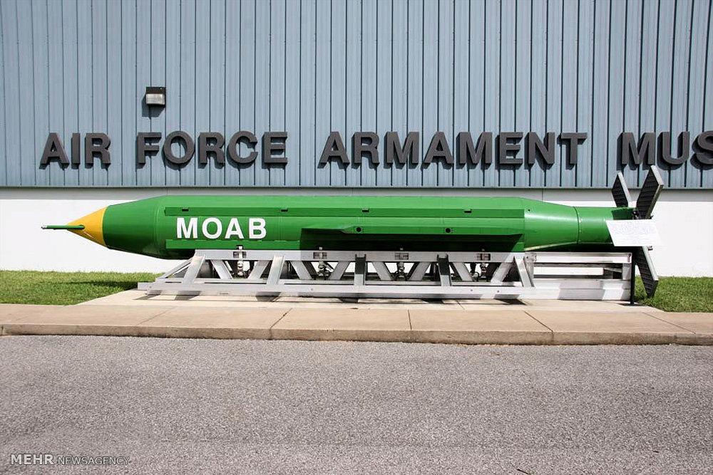 استفاده از بمب غول پیکر در افغانستان