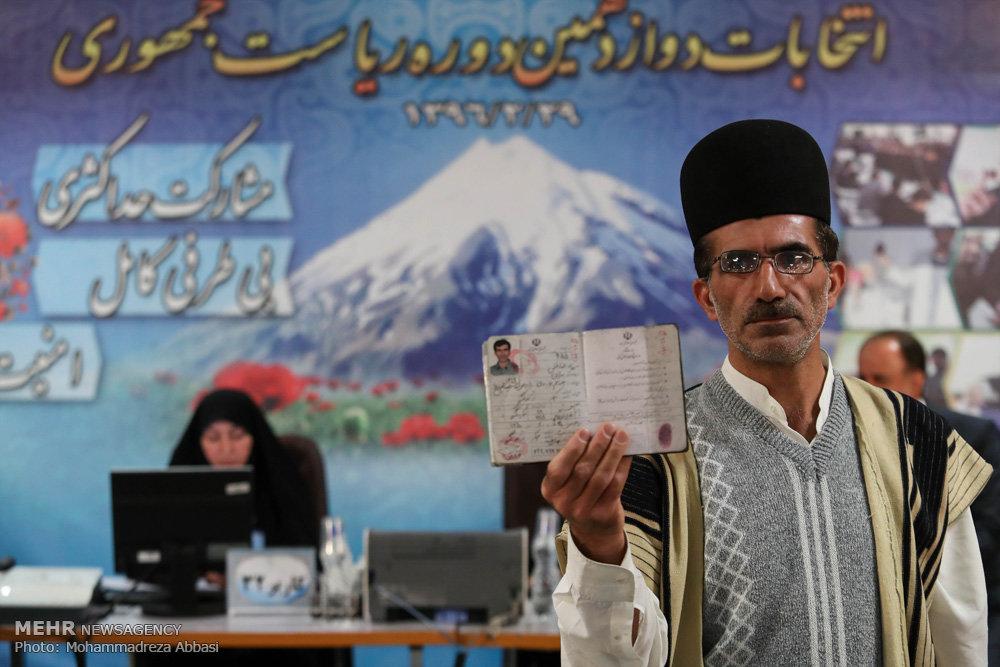 روز پنجم ثبت نام کاندیداهای انتخابات ریاست جمهوری -1
