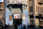 سینمای عراق در چند نما/ دیکتاتورها هنر را دوست ندارند