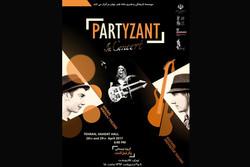 گروه موسیقی پارتیزانت