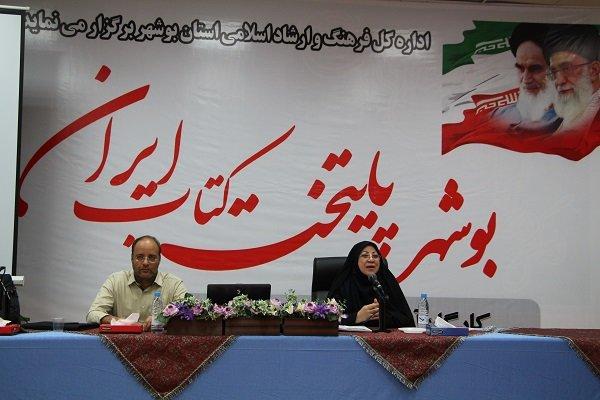 Cumhurbaşkanı Ruhani Buşehr'de