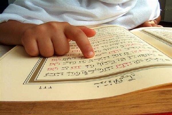 آموزش قرآن