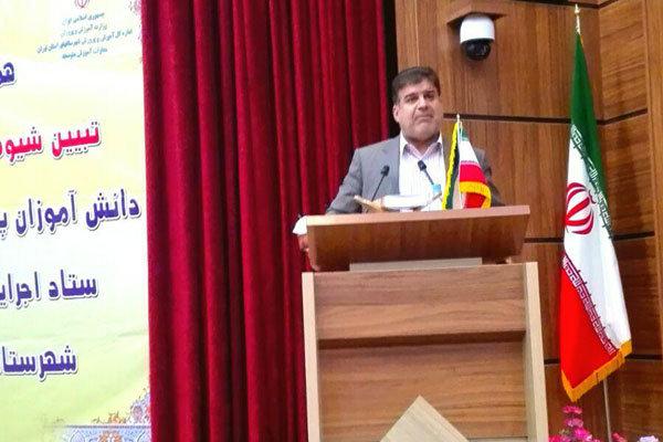 فولادوند مدیرکل آموزش و پرورش شهر تهران شد