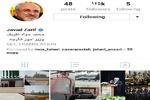 آیا ظریف به ستاد انتخاباتی روحانی پیوسته است؟