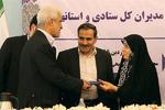 مدیرکل جدید حراست سازمان میراثفرهنگی معارفه شد