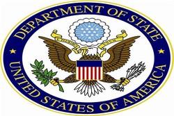 الخارجية الأميركية تدين تفجير قافلة كفريا والفوعا