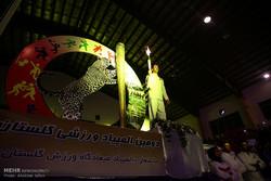 آئین افتتاحیه دومین دوره رقابتهای المپیاد ورزشی استان گلستان