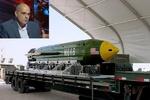 أم القنابل رسالة أمريكية للي ذراع داعش وإبقائه تحت السيطرة