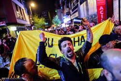 Türkiye'deki referandum protestolarından görüntüler