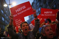 تظاهرات علیه نتیجه رفراندوم ترکیه