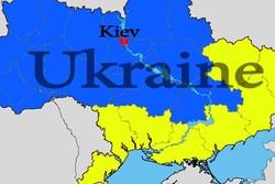 مذاکرات چهارجانبه درباره اوکراین