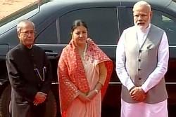 سفر رئیس جمهوری نپال به هند