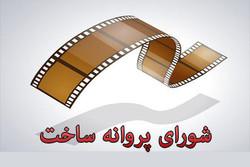 موافقت شورای پروانه ساخت با ۵ فیلمنامه