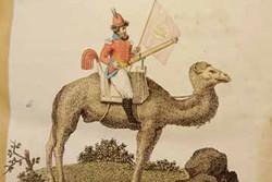 سفر به ایران در معیت سفیر کبیر روسیه در سال ۱۸۱۷
