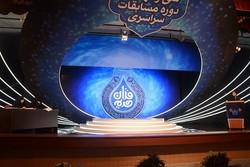 مسابقات قرآنی بانوان