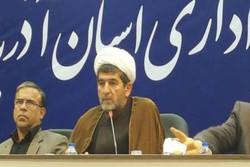 اقتدار و پیشرفت ایران اسلامی مرهون خون شهدا است