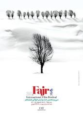 Fajr festival