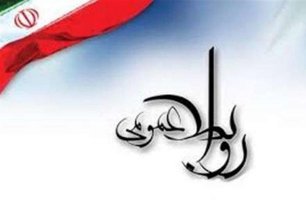 روابطعمومیهای برتر دستگاههای اجرایی استان بوشهر تجلیل شدند