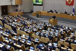 نشست مجلس دومای روسیه