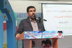 بهرهمندی ۳۰ هزار خانوار استان بوشهر از خدمات بیمهای کمیته امداد