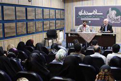 استادان حافظ پژوهی و مثنوی خوانی حوزه هنری قزوین تقدیر شدند