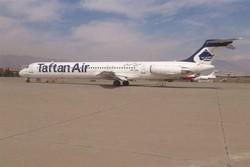 هواپیمای شرکت تفتان ایر سیستان و بلوچستان
