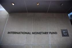 صندوق بین المللی پول