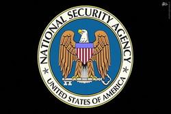 ابزار تازه ای برای مقابله با جاسوسی آژانس امنیت ملی آمریکا