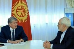 Zarif, Kırgızistan Cumhurbaşkanı'yla görüştü