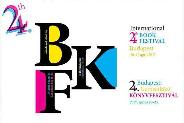 نمایشگاه کتاب بوداپست
