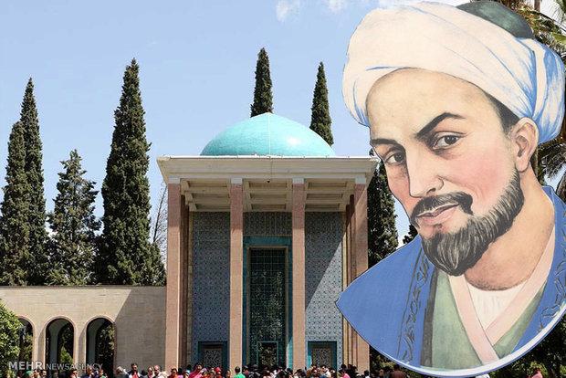 Bugün İran'da büyük şair Sadi-i Şirazi'yi Anma Günü