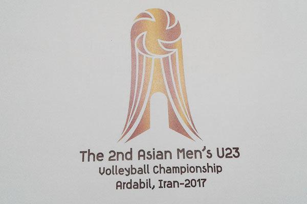 مسابقات آسیایی والیبال - اردبیل