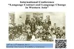 حضور «سمت» در کنفرانس بینالمللی فرانکفورت