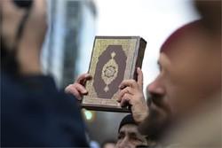 ممنوعیت قرآن در سوئیس