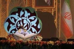 آغاز رقابت های سی و چهارمین دوره مسابقات بین المللی قرآن