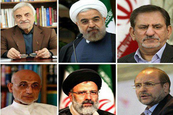 Cumhurbaşkanlığı seçimlerinin onaylanmış adayları açıklandı