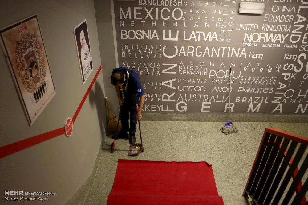 آماده سازی فضای جشنواره جهانی فیلم فجر