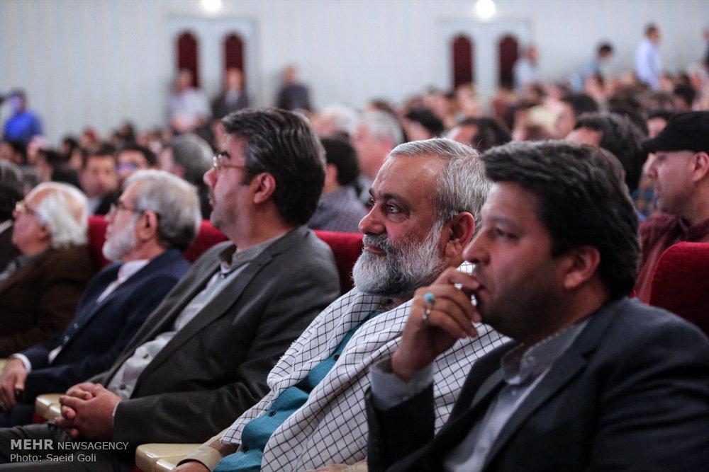 اختتامیه سومین دوره جشنواره فیلم کوتاه سما