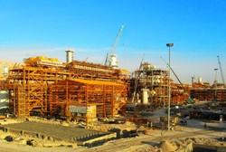 نفت گاز پالایشگاه ستاره خلیج فارس