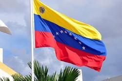 السلطات الفنزويلية تستولي على مصنع جنرال موتورز