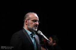 کنسرت ارکستر ملی ایران با اجرای محمد اصفهانی