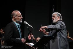 İran Milli Senfoni Orkestrası'ndan büyük konser