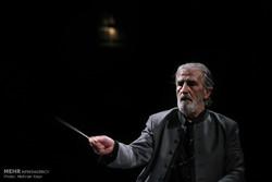 جزییات آخرین اجرای زمستانی ارکستر ملی ایران اعلام شد