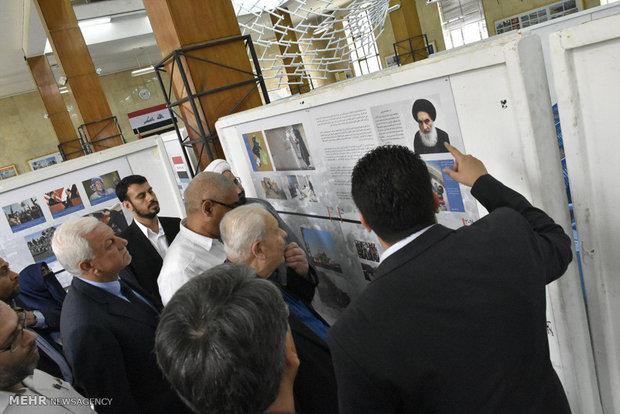 افتتاح معرض صور عن العراق بجامعة طهران
