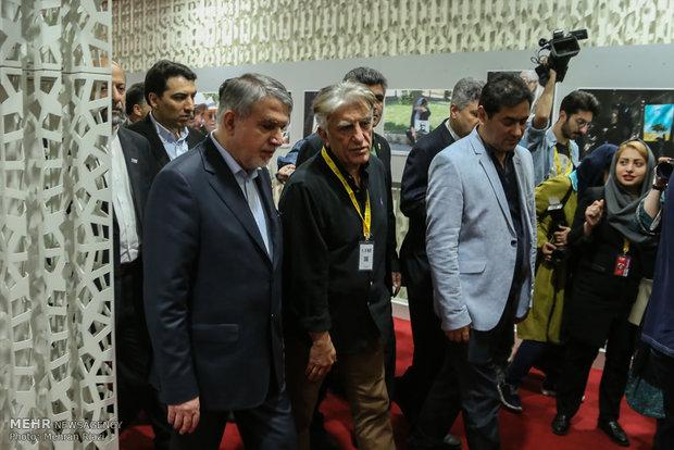 Uluslararası Fecr Film Festivali'nin ilk günü