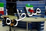 بث مباشر لمناظرات مرشحي الرئاسة