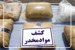 ۷ کیلو و ۱۳۰ گرم مواد مخدر در شیروان کشف شد