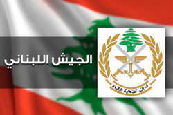 ۲۵ نفر از نیروهای ارتش لبنان در حوادث شب گذشته زخمی شدهاند