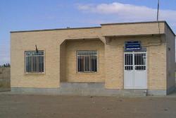 خانه بهداشت گناباد - کراپشده